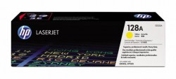 Toneri: HP toner CE322A Yellow