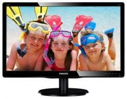 Monitori: Philips 226V4LAB/00