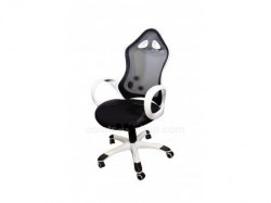 Van kategorije: AH Seating DS-026