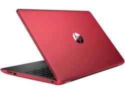 Notebook računari: HP 15-bs078nm 2WF87EA