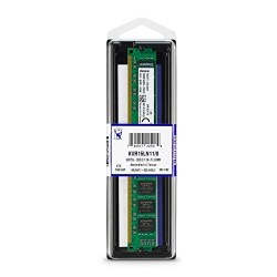 Memorije DDR 3: DDR3 8GB 1600MHz Kingston KVR16LN11/8