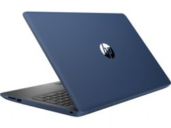 Notebook računari: HP 15-da0055nm 4TX92EA