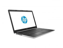 Notebook računari: HP 15-da0092nm 5QZ90EA