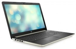 Notebook računari: HP 17-ca1017nm 6RL95EA