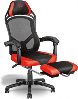 Dodaci za igranje: Trust GXT 706 Rona Gaming Chair with footrest
